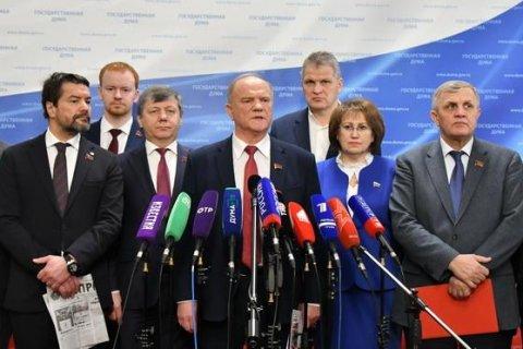 Лидер КПРФ Геннадий Зюганов представил позицию партии по главным вопросам внутренней политики