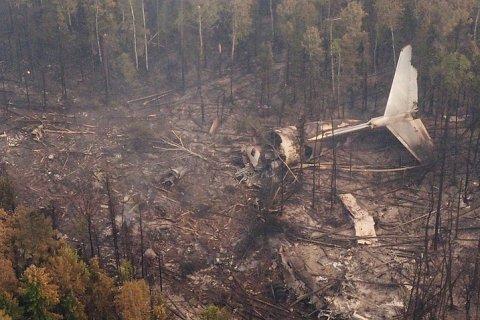 МАК назвал три версии катастрофы ИЛ-76 в Сибири