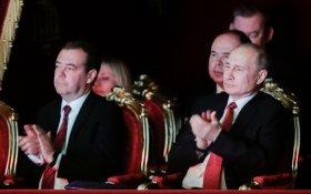 Единороссы предложили закрепить в Конституции неприкосновенность бывших президентов