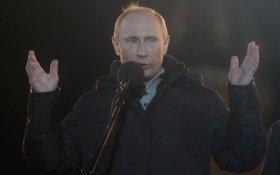 Опрос: Владимиру Путину доверяют 23% россиян
