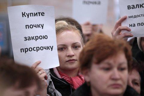 Эксперты ВШЭ предупредили о растущей вероятности экономического спада в России