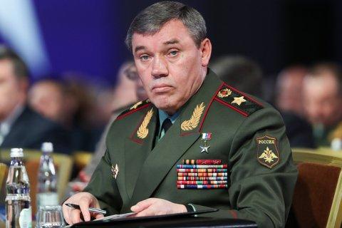 Генштаб России направил письмо в США с просьбой о помощи. Это секрет (Спойлер: о нем все знают)