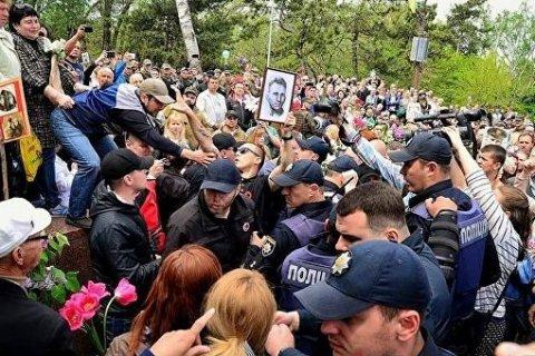 9 мая на Украине. Подробности