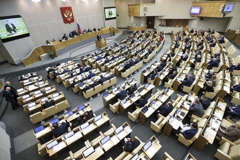 В Госдуму внесен законопроект об ответных мерах на американские санкции