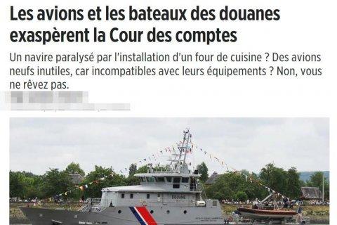 Иносми: Франция потратила сотни миллионов евро на нелетающие самолеты