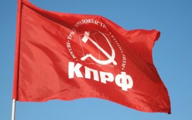 Депутаты от КПРФ в Татарстане предложили отменить налоги, плату за ЖКХ и выделить деньги уволенным из-за пандемии