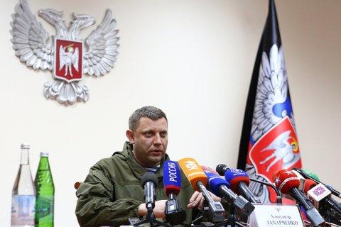 В ДНР рассказали, почему не будут предлагать новое перемирие