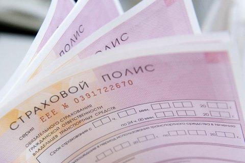 ЦБ выявил нарушения у всех крупнейших страховщиков ОСАГО