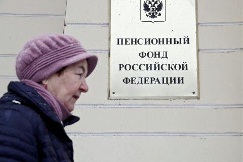 Шестерых руководителей Пенсионного фонда арестовали за получение взяток в 210 млн рублей