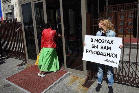 Противники реновации устроили стихийный пикет у здания Госдумы