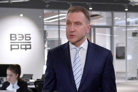 Бывший вице-премьер Игорь Шувалов отправлял в мае самолет в Австрию «забрать чемоданы из своей резиденции»