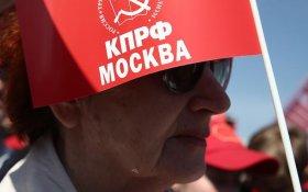 Социализация вместо бордюризации. Поправки фракции КПРФ к бюджету Москвы