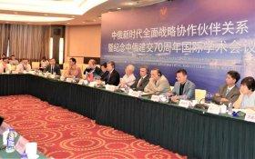 Дмитрий Новиков в Пекине: Стратегическое партнерство полностью отвечает интересам Китая и России