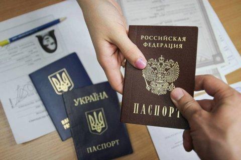 Почти 530 000 жителей Донбасса получили российское гражданство за два года