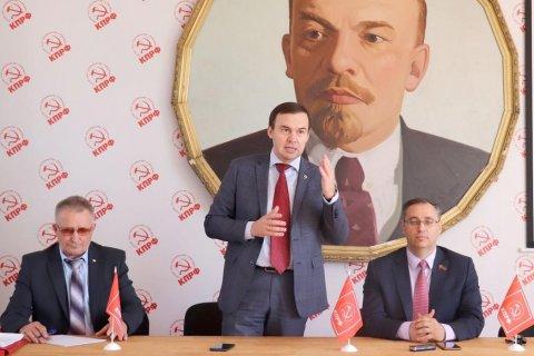Юрий Афонин: Под руководством коммуниста Коновалова Хакасия уже в полтора раза сократила долговую нагрузку