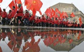 К выборам в Государственную думу КПРФ подготовит полмиллиона наблюдателей