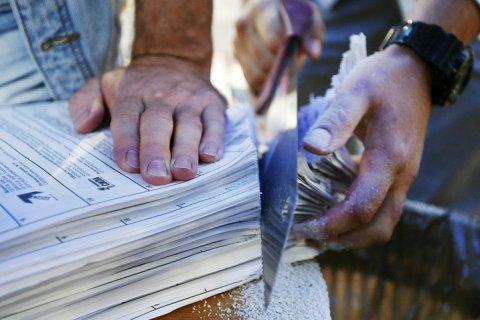 ЦИК огласил окончательные итоги выборов. Подробности