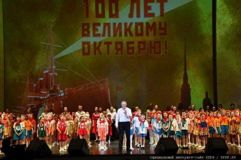 Будущее – за социализмом! В городе трех революций прошли юбилейные мероприятия, посвященные 100-летию Октября