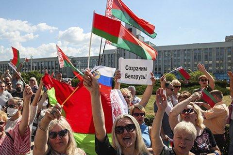 Российские ученые социалистической ориентации заявили о поддержке президента Белоруссии