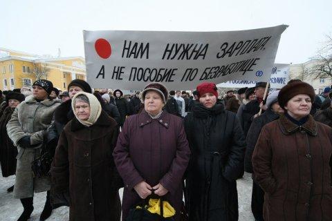 Голодец: в России 5 млн человек зарабатывают ниже прожиточного минимума