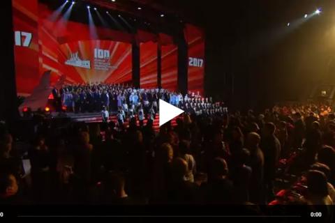 Праздничный концерт, посвященный 100-летию Великого Октября