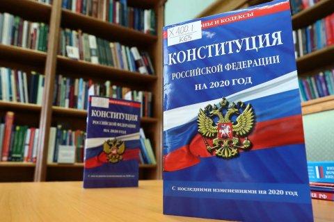 Коммунисты Москвы потребовали отменить голосование по поправкам в Конституцию