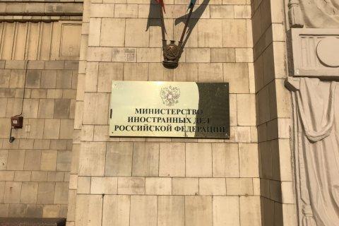 В тюрьмах за рубежом находятся более девяти тысяч россиян