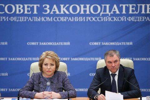 Матвиенко и Володин внесли законопроект, который позволит депутатам приходить к чиновникам без очереди