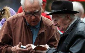 Правительство в очередной раз предлагает «временно» заморозить накопительную пенсию. Это позволит чиновникам сэкономить на пенсионерах 669 млрд рублей за год