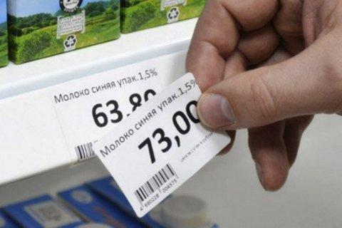 Инфляция в России выросла до 7,5%