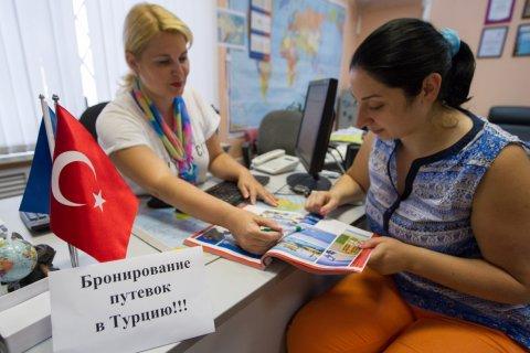 Турция вновь стала самой популярной у россиян