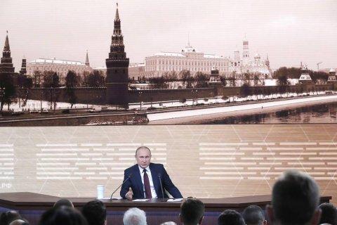 Пресс-конференция Владимира Путина-2019. Он-лайн трансляция