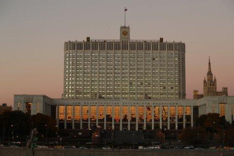 Правительство отвергло законопроект КПРФ о штрафах за оскорбление избирателей