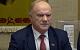Геннадий Зюганов призвал солидарно выступить в поддержку Грудинина и Левченко