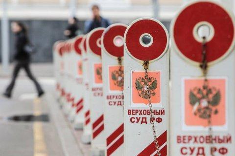 «Проводить голосование в таких условиях — преступление». Коммунисты подали иск в Верховный суд, требуя признать недействительным указ Путина о голосовании по поправкам в Конституцию