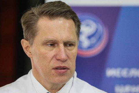 Мурашко заявил, что РФ вернется к нормальной жизни после коронавируса не раньше февраля
