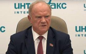 Геннадий Зюганов предложил срочно обсудить вопрос об иностранном вмешательстве в российские выборы