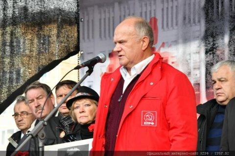 Выступление Геннадия Зюганова на митинге 4 октября. Видео
