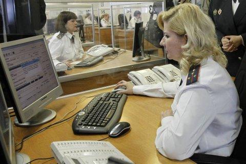 В КПРФ заявили, что цифровые технологии надо использовать для борьбы с преступностью, а не для тотальной слежки за гражданами