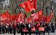 Материальные предпосылки перехода к социализму в Российской Федерации