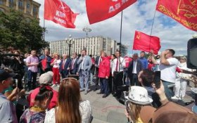 В России начались протестные акции «АНТИКАП – 2021»