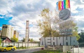 Геннадий Зюганов предпринимает настойчивые шаги для защиты совхоза имени Ленина