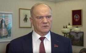 Геннадий Зюганов: Порошенко и его подельники ведут войну против собственного народа