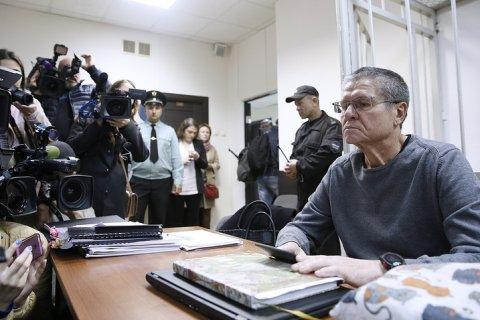 В сейфе Улюкаева нашли 250 тысяч долларов и 10 кг золота