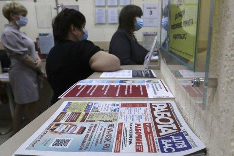 Количество официальных безработных в России выросло за время эпидемии в 4 раза — до 2,8 млн человек