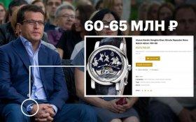 Чист, как стеклышко. Прокуратура отчиталась о проверке коллекции часов мэра Казани за 120 млн рублей