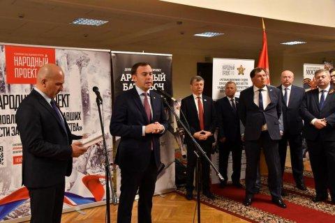 Выставка «Бессмертный полк» открылась в Госдуме