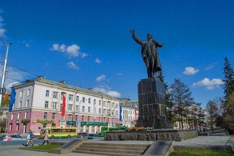 Заявление Иркутского обкома КПРФ в связи с попытками дискредитации областной парторганизации и ее руководства