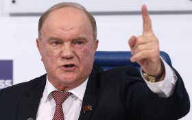 Геннадий Зюганов о нападках на коммунистов: «Дайте людям работать!»
