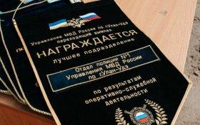 В Бурятии осуждены полицейские за пытки подростка бутылкой. Остальные сотрудники ничего не слышали